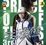 ミュージカル テニスの王子様 3rdシーズン 青学(せいがく)vs山吹