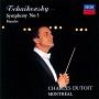 チャイコフスキー:交響曲第5番 幻想序曲≪ハムレット≫