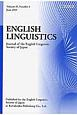ENGLISH LINGUISTICS 33-1 June2016 Journal of the English Li