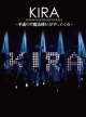 """LISTENER KILLER"" RELEASE TOUR 2015 ~平成の?!魔法使いがやってくる~ FINAL in OSAKA"