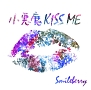 小悪魔KISS ME(C)