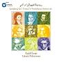 ベートーヴェン:交響曲 第3番「英雄」 バレエ音楽「プロメテウスの創造物」序曲 劇音楽「エグモント」序曲