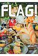 """FLAG! &パンFun bread life! 広島の""""今""""を発信するライフスタイル情報ブック(4)"""