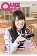 QUIZ JAPAN 古今東西のクイズを網羅するクイズカルチャーブック(6)