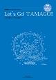 西澤健治コーラス・セレクション Let's Go TAMAGO!! 範唱+カラピアノCD付き