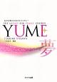 女声合唱のためのヒットメドレー YUME