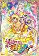 魔法つかいプリキュア! vol.15