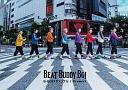 B-BOIスクランブル/Firework(DVD付)