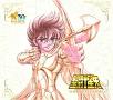 聖闘士星矢 SONG SELECTION