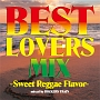 BEST LOVERS MIX 〜Sweet Reggae Flavor〜