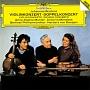 ブラームス:ヴァイオリン協奏曲 二重協奏曲