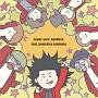 転職ヒエラルキー(DVD付)