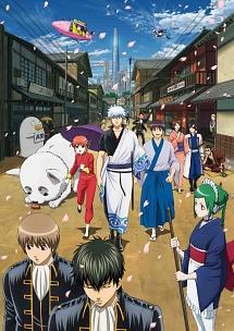 銀魂´ Blu-ray Box 上【完全生産限定版】