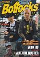 Bollocks PUNK ROCK ISSUE(26)