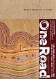 ワンロード|現代アボリジニ・アートの世界