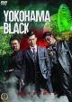 YOKOHAMA BLACK(1)