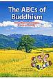 The ABCs of Buddhism If You Want to Be Happy,F