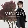MESSAGE(A)(DVD付)