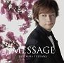 MESSAGE(通常盤)