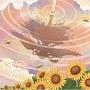 ヒマワリ -1st season-
