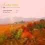Autunno~イタリアの秋~