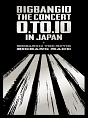 10 THE CONCERT:0.TO.10 IN JAPAN -DELUXE EDITION-