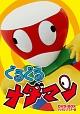 ぐるぐるメダマン DVD-BOX デジタルリマスター版