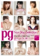 pg/NonStopSelection 7
