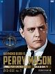 弁護士ペリー・メイスン シーズン7 DVD-BOX Vol.1