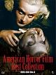 アメリカンホラーフィルム ベスト・コレクション DVD-BOX Vol.4