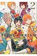 KING OF PRISM by PrettyRhythm コミックアンソロジー (2)