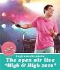 "The open air live ""High & High 2016"""