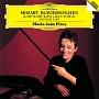 モーツァルト:ピアノ・ソナタ第8番・第10番 第11番≪トルコ行進曲付き≫ 幻想曲K.397