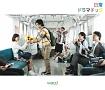 日常ドラマチック(B)(DVD付)