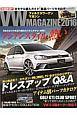 VW MAGAZINE 2016 フォルクスワーゲン専門誌