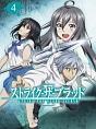 OVA「ストライク・ザ・ブラッド」II Vol.4