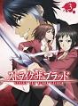 OVA「ストライク・ザ・ブラッド」II Vol.3