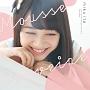 泡とベルベーヌ(DVD付)