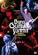 『Being Guitar Summit』 Greatest Live Collection