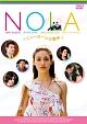 NOLA ~ニューヨークの歌声~