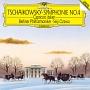 チャイコフスキー:交響曲第4番 イタリア奇想曲