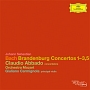 J.S.バッハ:ブランデンブルク協奏曲第1番~第3番、第5番