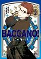 BACCANO!(2)