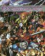 DCスーパーヴィランズ THE COMPLETE VISUAL HISTO