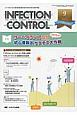 INFECTION CONTROL 25-9 2016.9 ICTのための医療関連感染対策の総合専門誌