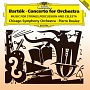 バルトーク:管弦楽のための協奏曲 弦楽器、打楽器とチェレスタのための音楽