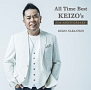 All Time Best〜KEIZO's 25th Anniversary(DVD付)