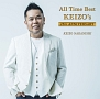 All Time Best~KEIZO's 25th Anniversary(通常盤)