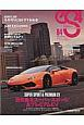 eS4 2016SEPTEMBER EUROMOTIVE MAGAZINE(64)