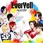 EverYell(通常映画盤)